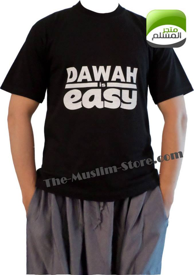 T-shirt Dawaa is Easy
