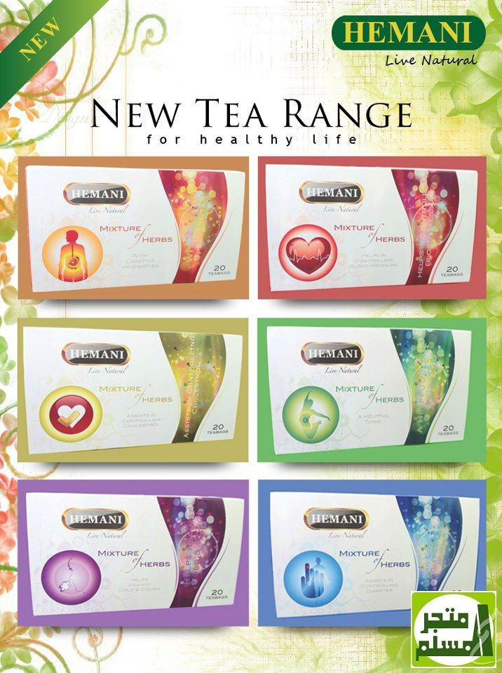 healthy tea range