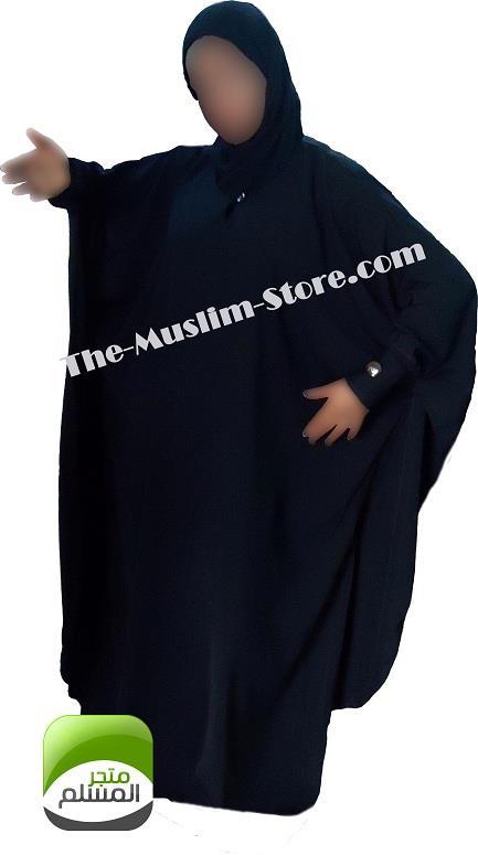 Jilbab Yosra جلباب موديل يسرى