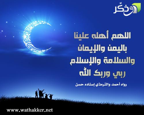 1 فضل شهر رمضان