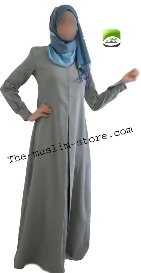 Jilbab Lina Gris جلباب لندا الرمادي
