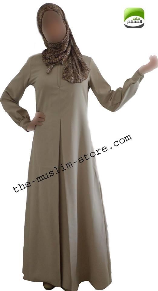 Jilbab Lina Creme جلباب لندا كريم