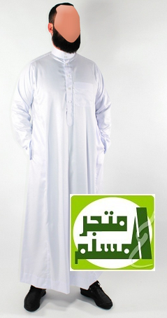 haramain-ete-emir