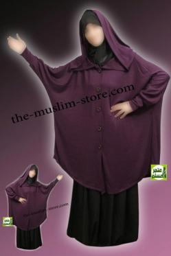 http://the-muslim-store.com/fr/magasins