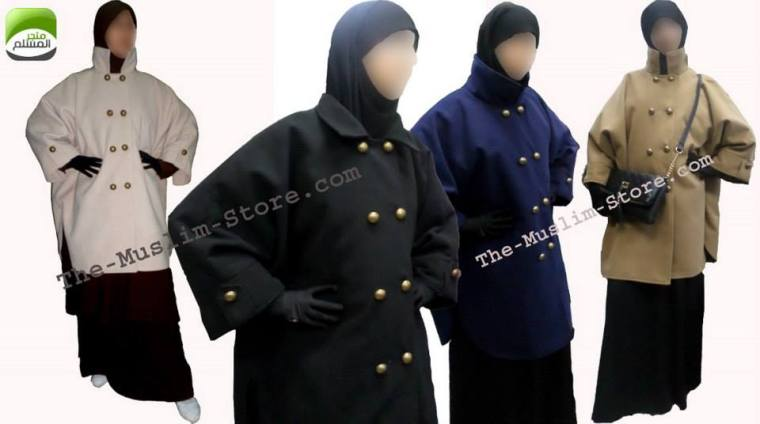 http://the-muslim-store.com/fr/home/206-monteau-m-style.html