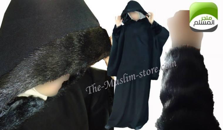 Le monteau de fourrure chez  Muslim Style