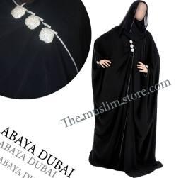 Collection Dubai مجموعة دبي