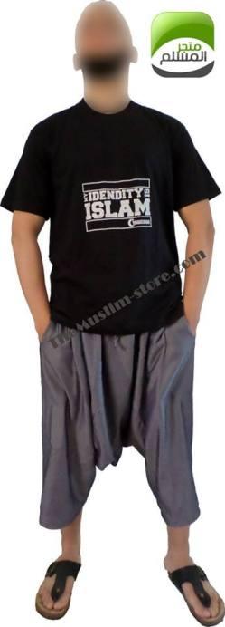 http://the-muslim-store.com/fr/37-t-shirt