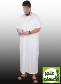 qamis-ikaf-blanc-nacre-manches-courtes