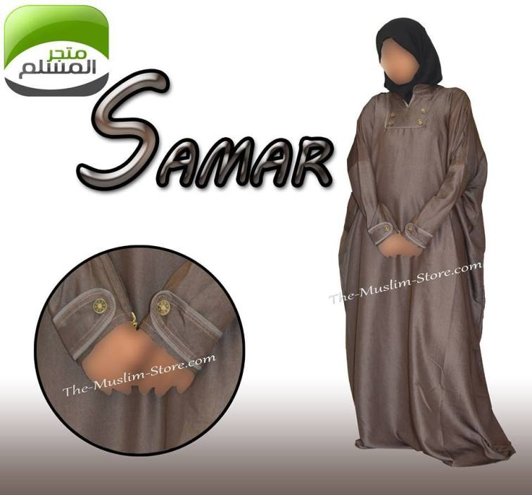 Abaya Samar Collection Jeans
