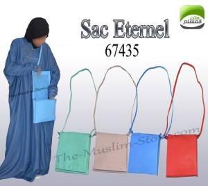 Sac Muslim Store