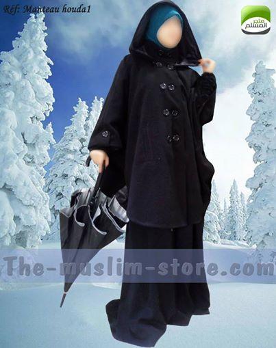 معطف شتوي تصميم هدى