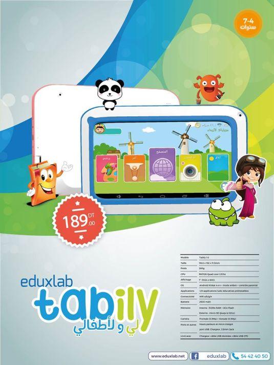 أول لوحة الكترونية تربوية للاطفال