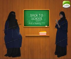 School collection 2015 مجموعة التلميذات