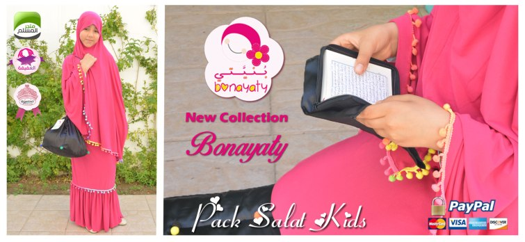 bonayaty-wear-slider-1 (1)