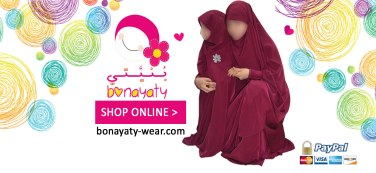 bonayaty-wear-slider-4 (1)