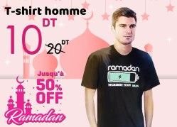 démarque-ramadhan-2017-t-shirt-homme