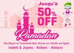 démarque-ramadhan-2017