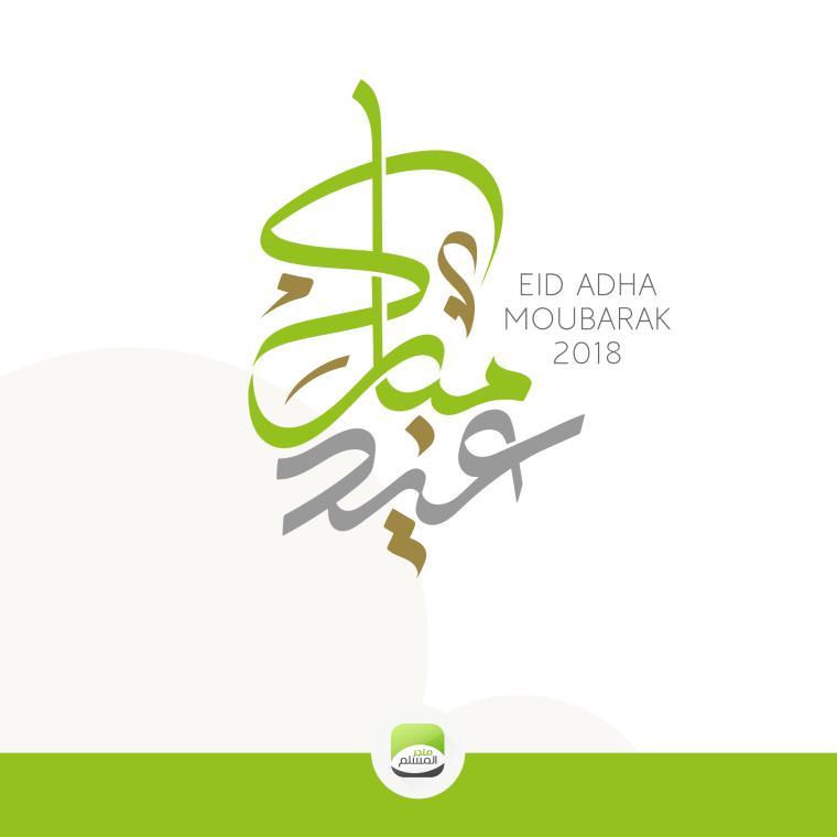 eid-mstore